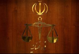 بازداشت ۲۸ کارمند دستگاه قضایی به علت ارتباط گرفتن با اصحاب پرونده و ...