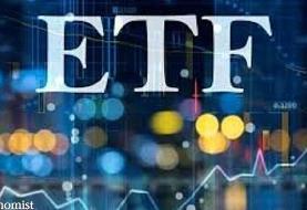 آخرین مهلت پذیرهنویسی صندوق ETF پالایشی، فردا ۲۶ شهریور