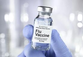 زمان توزیع واکسن آنفلوآنزا مشخص شد