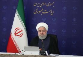 روحانی: پیروزی ملت ایران در روزهای شنبه و یکشنبه آینده را از الان تبریک میگویم | آقای آمریکا ما ...