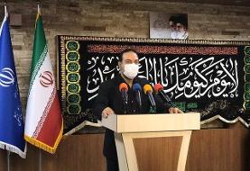 خیز مجدد کرونا در تهران و چند استان دیگر