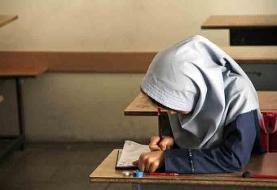 ابتلای چند دانشآموز به کرونا صحت داشت؟ | آموزش و پرورش: برخی دانشآموزان ماسک را جدی نمیگیرند ...