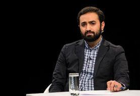 ماجرای شکایت صدا و سیما از یک مجری و حمله مجری به رئیس صدا و سیما