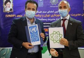 لزوم انتقال تجربیات تهران و سازمان های بین المللی برای بهبود مدیریت پسماند