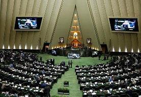 مجلس و دبیر شورای عالی امنیت ملی ایران امانوئل ماکرون را به اسلام ستیزی ...