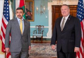 ادعای پمپئو علیه نقش ایران در منطقه در دیدار با همتای اماراتی اش