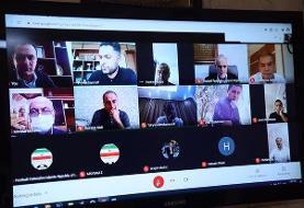 اولین جلسه حرفهای سازی باشگاههای ایران تشکیل شد