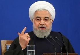روحانی: کسی فکر نکند دولت دست روی دست گذاشته است