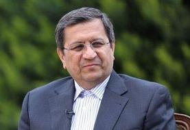 توصیه مهم رئیس کل بانک مرکزی به مردم | نرخهای ارز در بازار دوام نخواهد داشت