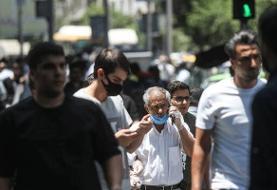 موج سوم کرونا در تهران آغاز شد | تراز منفی بیماران بستری و بهبودیافته در پایتخت | ماسک کافی نیست