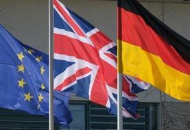بیانیه تروئیکای اروپایی درباره نشست شورای حکام