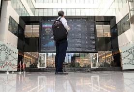 اوراق اختیار فروش تبعی؛ آنچه باید درباره بیمه سهام در بورس بدانید