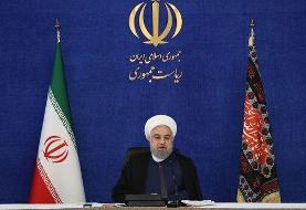 ببینید | روحانی پیشاپیش شکست مفتضحانه آمریکا را به ملت ایران تبریک گفت