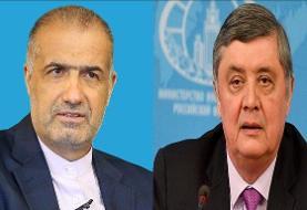 رایزنی جلالی با نماینده ویژه پوتین درباره آخرین تحولات افغانستان
