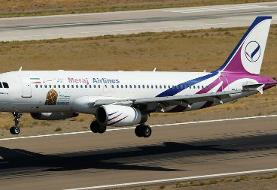 فرود اضطراری ایرباس معراج در فرودگاه مهرآباد