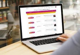 بازار در چنگ شما: با آخرین قیمت گوشی و لپ تاپ به روز باشید