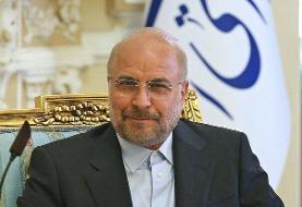 «قالیباف» رئیس فراکسیون نیروهای انقلاب اسلامی شد