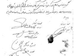 توضیحات دادگستری فارس درباره پرونده نوید افکاری/ آزار جسمی توسط پزشکی قانونی تایید نشد