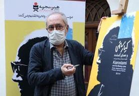 ابراهیم حقیقی: کیارستمی نمیخواست تکنسین سینما تربیت کند