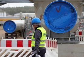 پیشنهاد یک میلیارد یورویی آلمان برای جلوگیری از تحریم گازی آمریکا