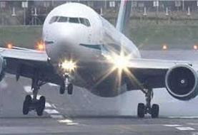 جزییات دو فرود اضطراری یک پرواز در فرودگاه مهرآباد