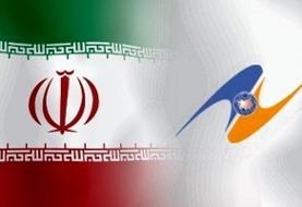 معاون وزارت صنعت: مشکلات بانکی و ترانزیتی ایران و اوراسیا برطرف می شود