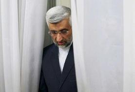 جلسات انتخاباتی سعید جلیلی با جبهه پایداری؟