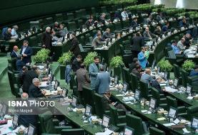 اظهارات موافقان و مخالفان طرح اصلاح قانون تضمین خرید محصولات کشاورزی