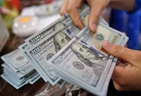 افزایش دوباره نرخ دلار و یورو در صرافی ملی | آخرین قیمت ارزها در ۱۱ آذر ۹۹
