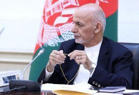 به دستور رئیسجمهوری افغانستان درج نام مادر در شناسنامه الزامی شد