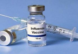 آیا نمایندگان مجلس در اولویت دریافت واکسن آنفلوانزا هستند