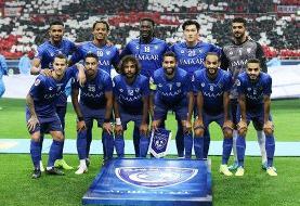 خشم و شکایت الهلال از حکم حذف از لیگ قهرمانان آسیا