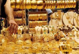 قیمت طلا و سکه، امروز ۲۷ شهریور ۹۹