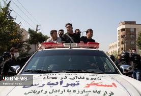 (تصاویر) خیابان گردانی اراذل و اوباش در تهران پارس