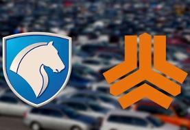 طرح فروش ویژه خودرو، هر ۲ هفته یکبار تا پایان امسال