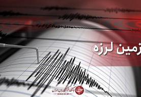 زمینلرزه ۴ ریشتری حوالی نهبندان را لرزاند