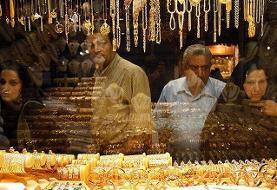 نرخ ارز، دلار، سکه، طلا و یورو در بازار ایران امروز جمعه ۲۸ شهریور ۹۹؛ ...