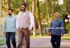 تصویری خاص از مرحوم علی شمقدری در کنار رهبر انقلاب