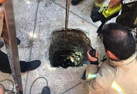نجات کارگر در پی سقوط به چاه ٣۵ متری