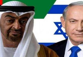 ۱۰ سال حبس؛ مجازات مخالفت با سازش امارات و اسرائیل