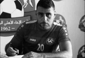 مرگ فوتبالیست لبنانی بر اثر شلیک گلوله در مراسم خاکسپاری