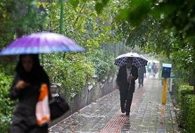 هشدار هواشناسی نسبت به رگبار باران و کاهش ۱۰ درجهای دمای هوا