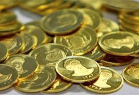 قیمت انواع سکه و طلا ۱۸ عیار در روز شنبه ۲۹ شهریور