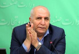 دستور وزارت صمت به سازمان حمایت برای کنترل قیمتها