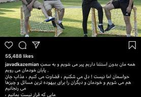 گلکوچیک ستارگان سابق فوتبال ایران با چاشنی پیر شدن/عکس