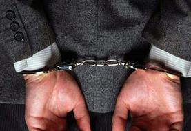 دستگیری اختلاسگر ۱۸ میلیاردی در آستانه اشرفیه