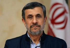 اظهارات جنجالی محمود احمدینژاد درباره حجاب اجباری