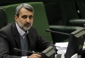 ابتلای نماینده مردم اصفهان در مجلس به کرونا