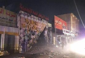 انفجار بمب در یک موسسه آمریکایی در مرکز نجف