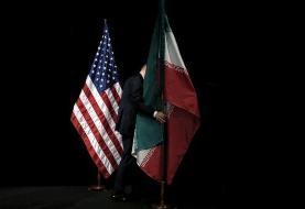 سه کشور اروپایی برجام: معافیت ایران از تحریمهای سازمان ملل متحد ادامه ...